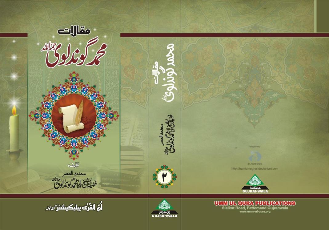 Book Cover Design Corel Draw ~ Maqalaat muhammad gondalvi by hamidmughal on deviantart