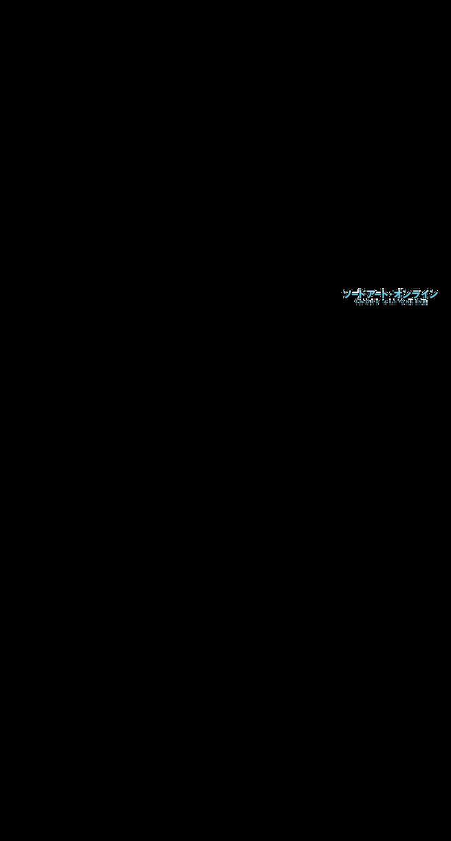 Sword Art Online Lineart : Asuna Nyaaahhh... by tokajero