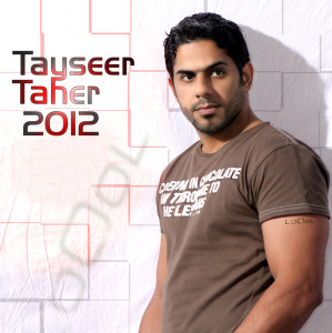 tayseer81's Profile Picture