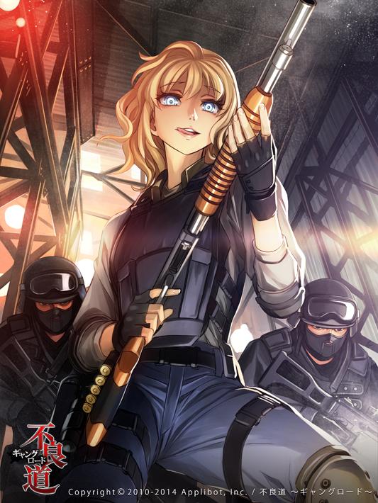 Sandra Vitchi 2 by GunshipRevolution