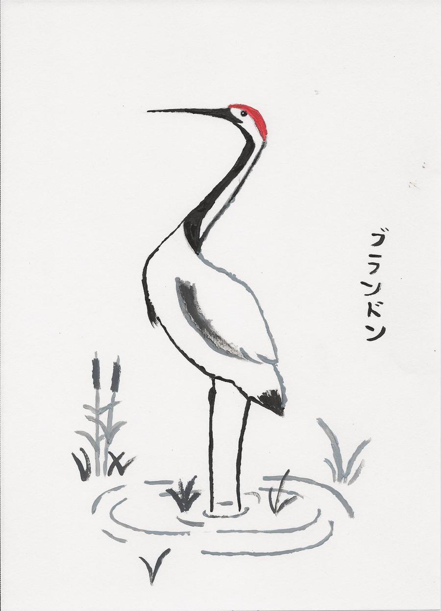 Wading Japanese Crane by BListon on DeviantArt - photo#4