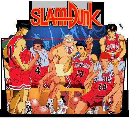 """Képtalálat a következőre: """"Slam Dunk ico"""""""