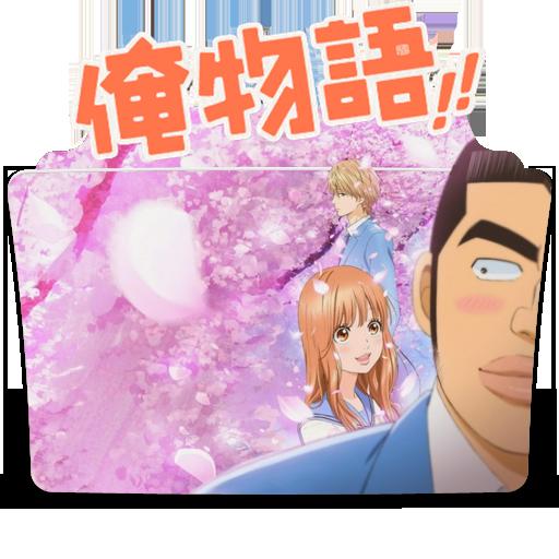 """Képtalálat a következőre: """"Ore Monogatari!! ico"""""""