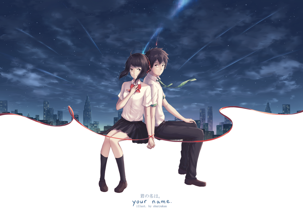 Your Name: Your Name. By Shuryukan On DeviantArt