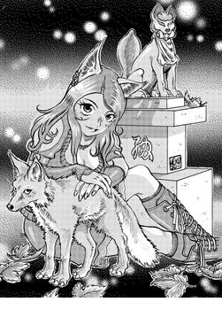 Kitsune dono