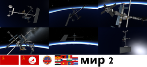 Space Nations: Mir-2