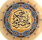 Hamid Al'amedi by princessAya4