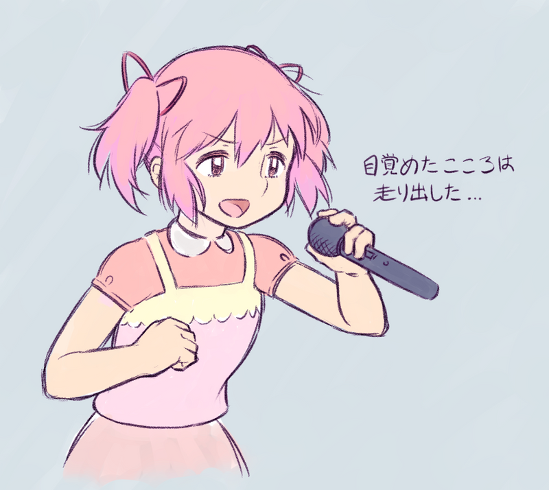 Madoka sings Connect by CandideKun