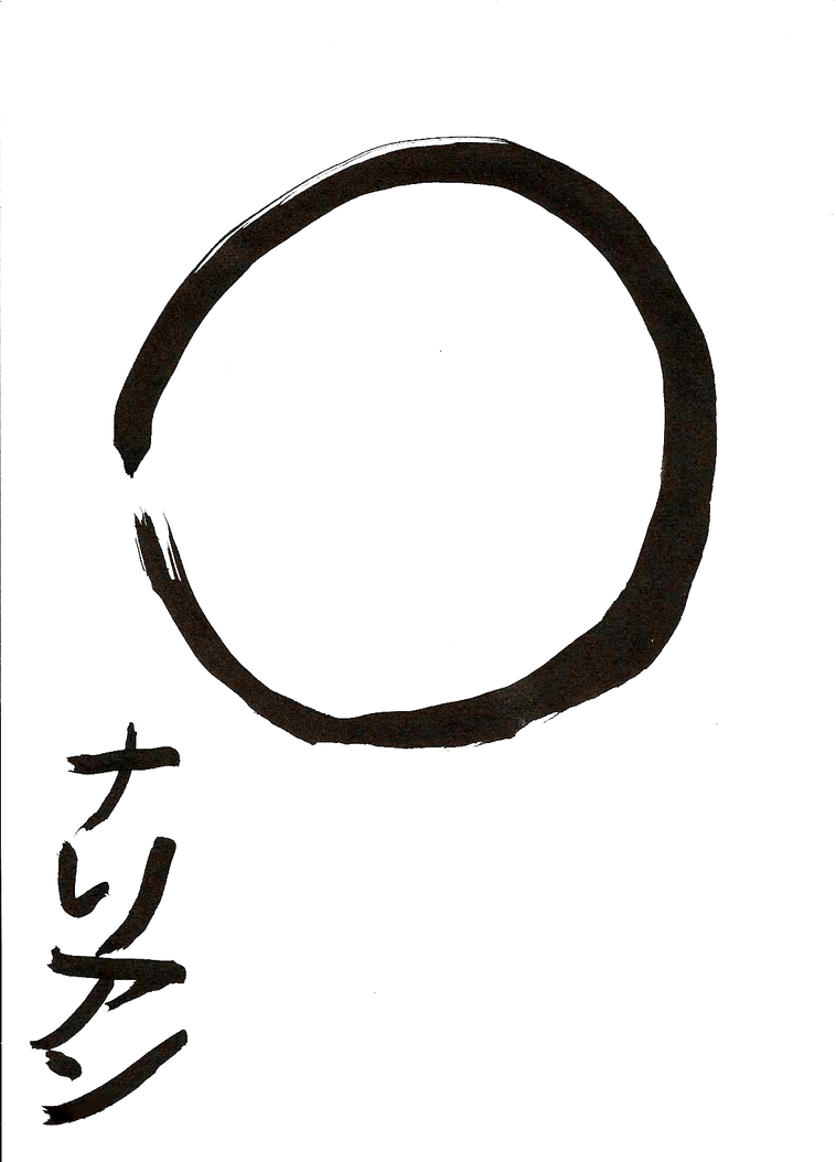 Enso by Merengil