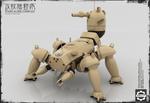 G.I.T.S. HAW 206 - 3D