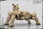 G.I.T.S. HAW 206 - 5 - 3D