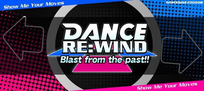 DANCE RE:WIND