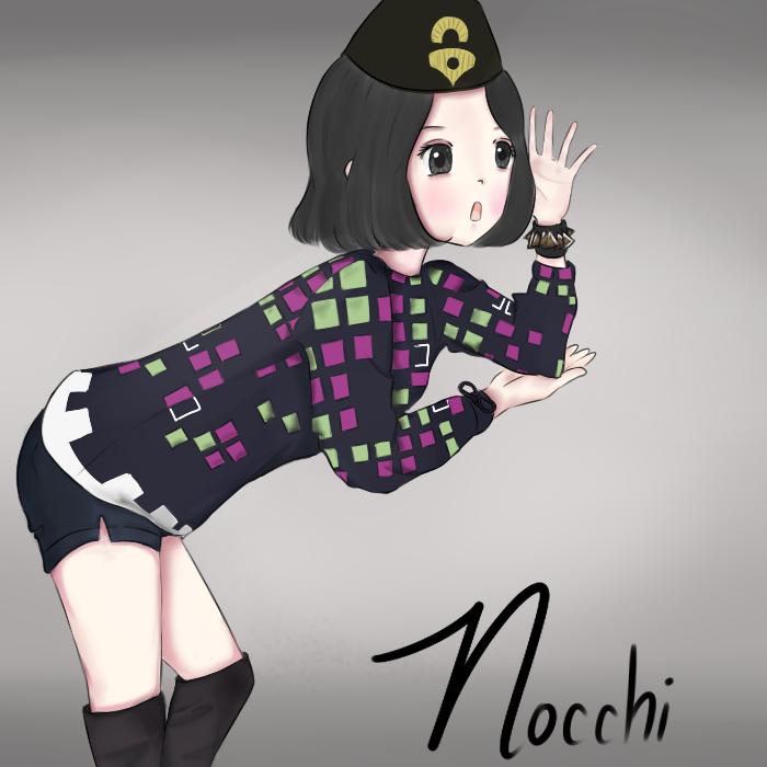 Nocchi - Perfume by Moroboshist