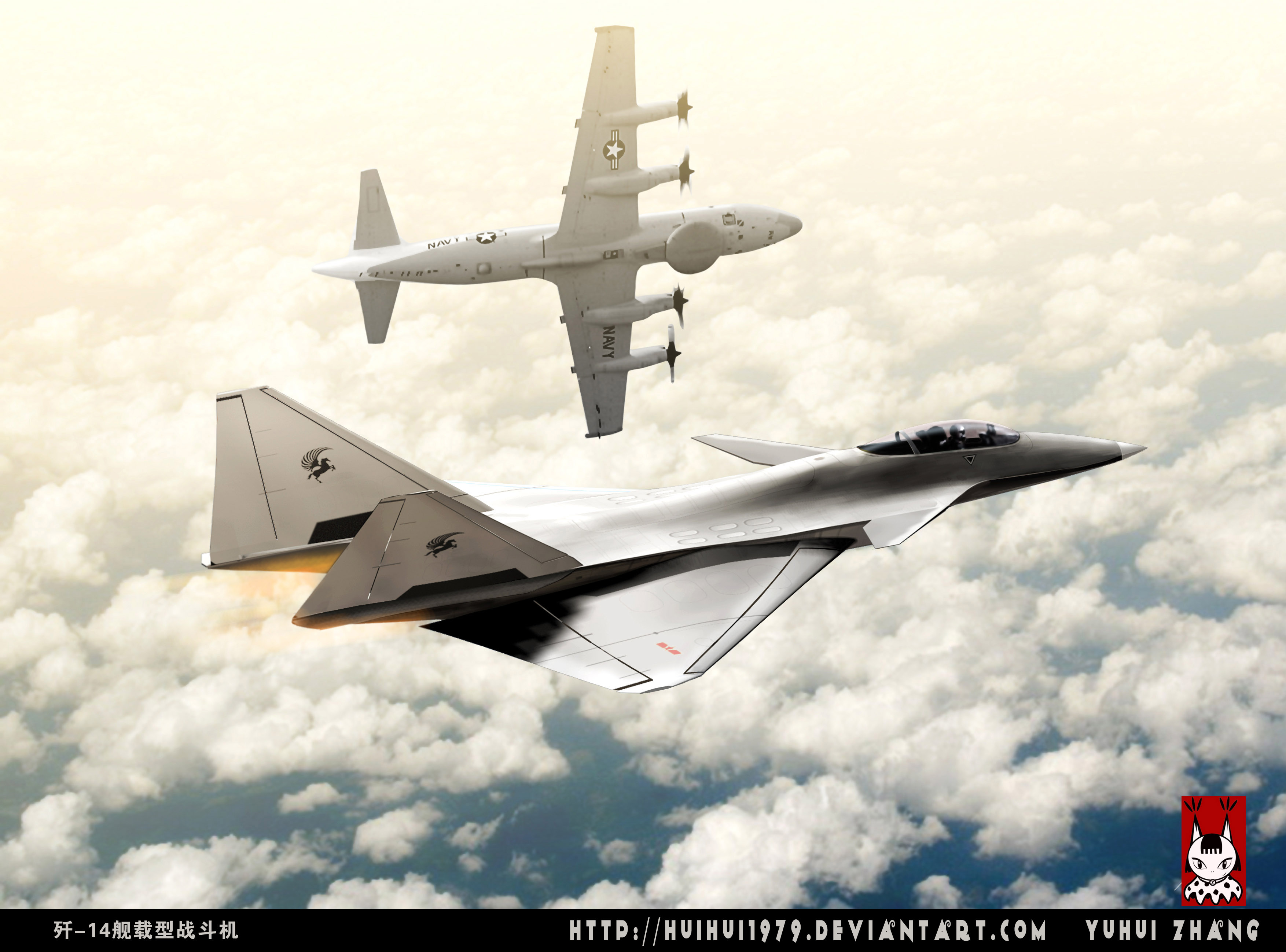 http://fc01.deviantart.net/fs21/f/2007/291/b/f/Chinese_J_14_Navy_fighter_owls_by_huihui1979.jpg