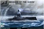 Queen Revenge