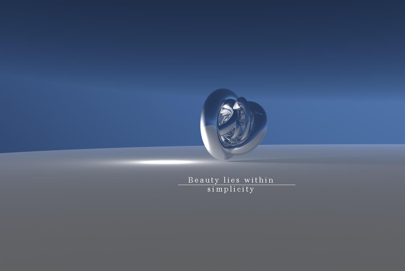 beauty lies in simplicity essay