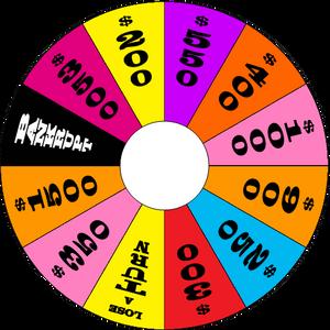 Parker Bros Wheel 2-3