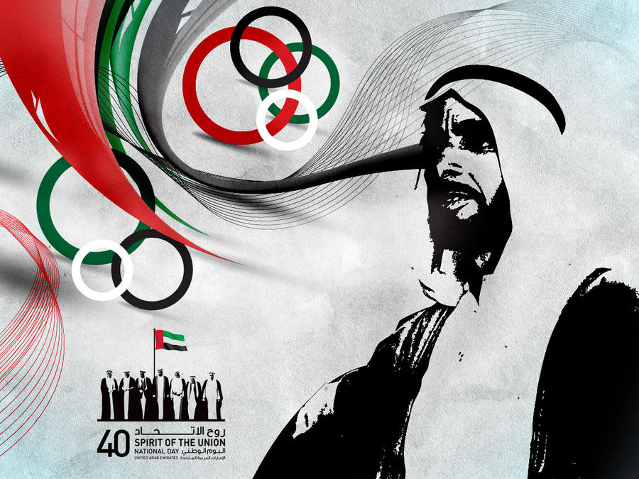 40th National Day Of Uae By Imransheen On Deviantart