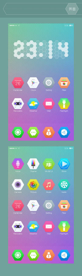 Android theme 2