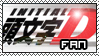Initial D stamp by sugarblueberry