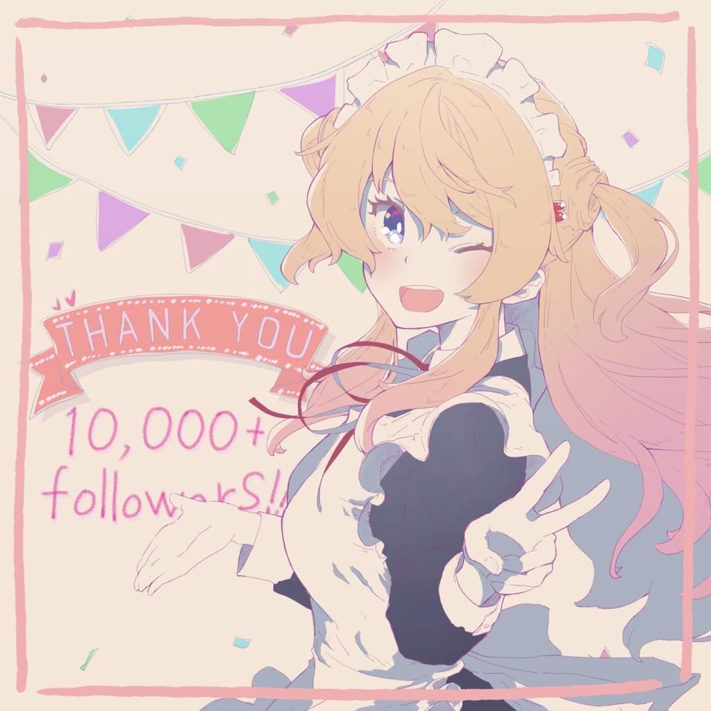 10,000 followers on Twitter by kagawayusaku