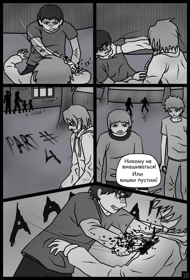 Jeff The Killer Manga 1 Hd Wallpapers Jeff The Killer