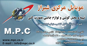 M.P.C Visit Cart 6