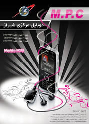 Mobile Poster :: Nokia N78