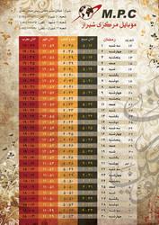 Entebah :: Ramazan