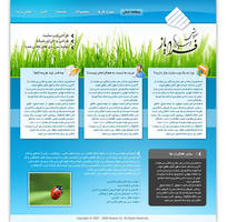 Farayaz Website Theme by amrdesign