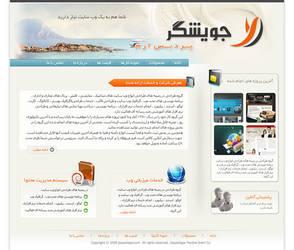 Jooyeshgar Website Theme