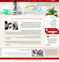 O.S.Laboratory Website Theme by amrdesign