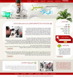 O.S.Laboratory Website Theme