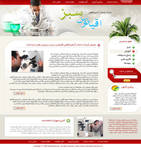O.S.Laboratory Website Theme