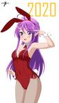 bunny aisha