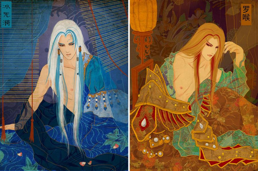 luohou by youxiandaxia