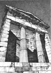 Perspective Greece Delphi by Dominczak