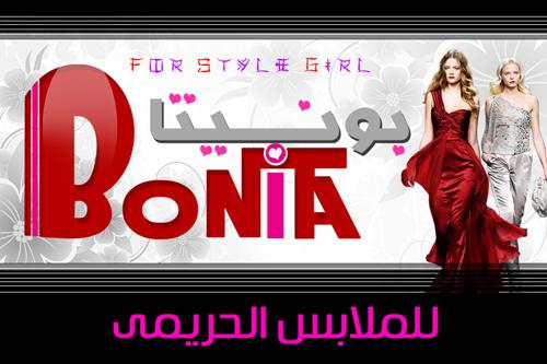 bonita 2 by MELKAIY
