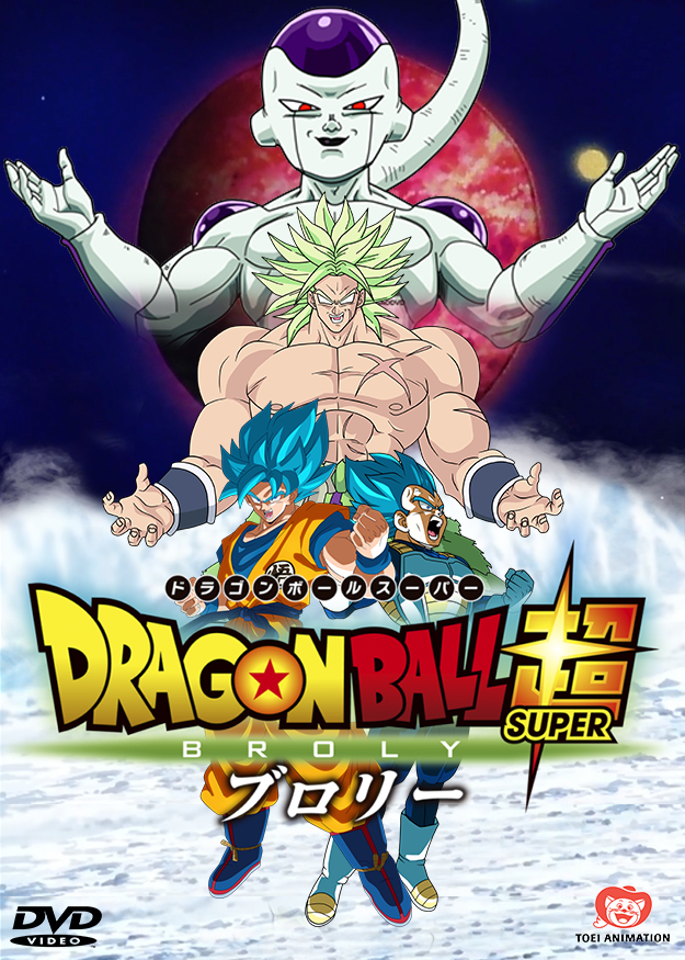 Poster Fan Dragon Ball Super Broly 2018 By Hinasatosuper On