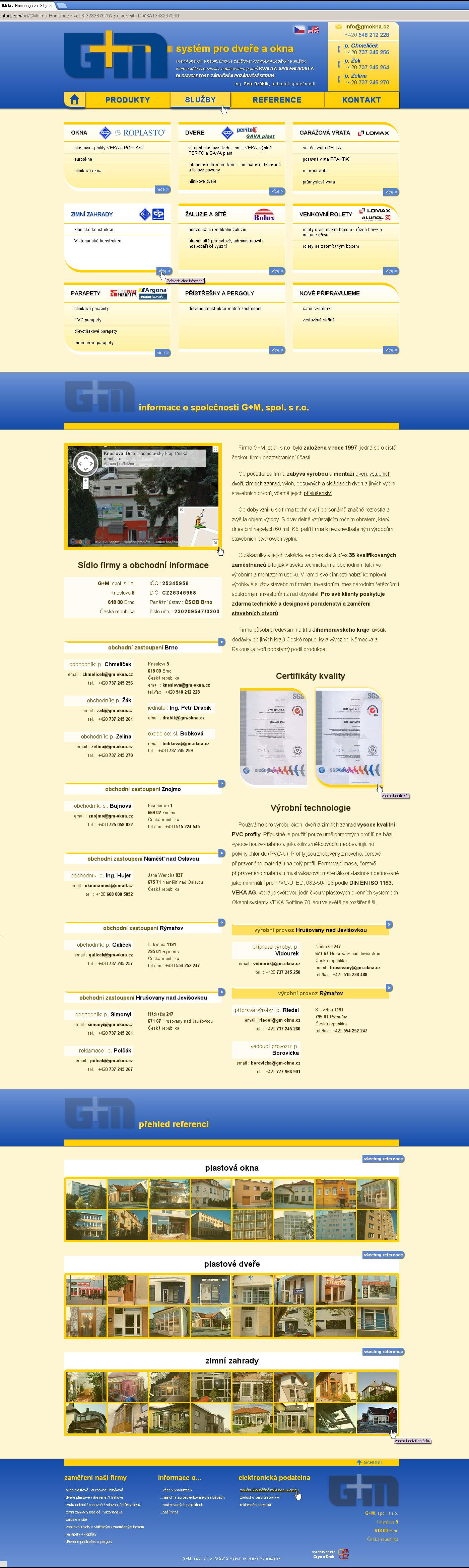 GMokna Homepage vol. 3
