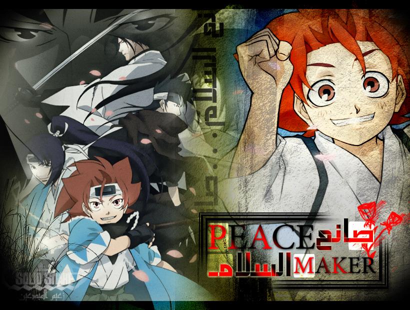 فيلم محترم إلا ربع مرفوع بإسم المنتدى Peace_maker_by_xXSolidXSnakeXx