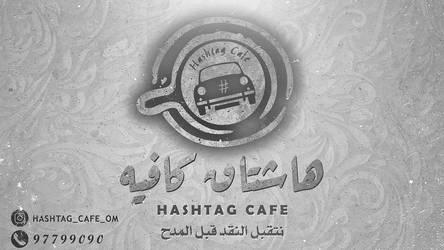 hashtag cafe 2 by xXSolidXSnakeXx
