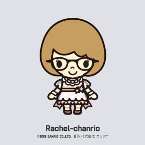 Rjprincess's Profile Picture