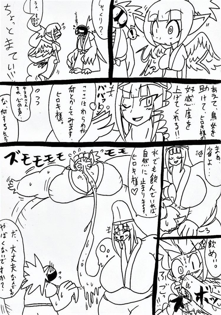 Big suzaku 1 by goryousin