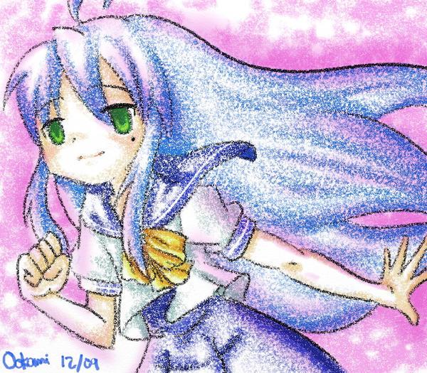 Lucky Star Hiragana: Izumi Konata By Yumeragi-chan On DeviantArt