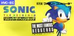 Sonic the Hedgehog - Famicom Cassette (Label) by kirbyandthelabrinth