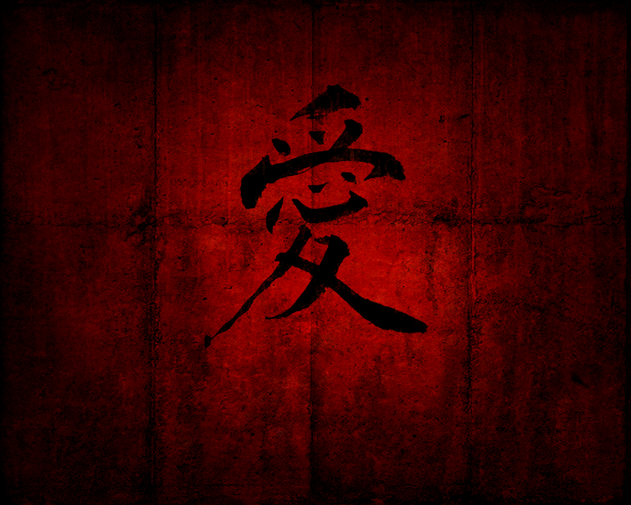 Love Symbol Wallpapers Jpg : Kanji Ai by ZeroWR on DeviantArt