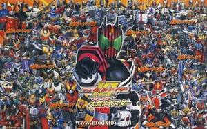 Kamen Rider 2000-2009 by Hrgranger