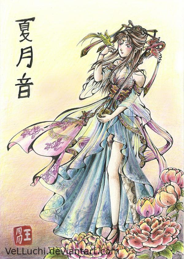 Xia Yue Yin by VeLLuchi
