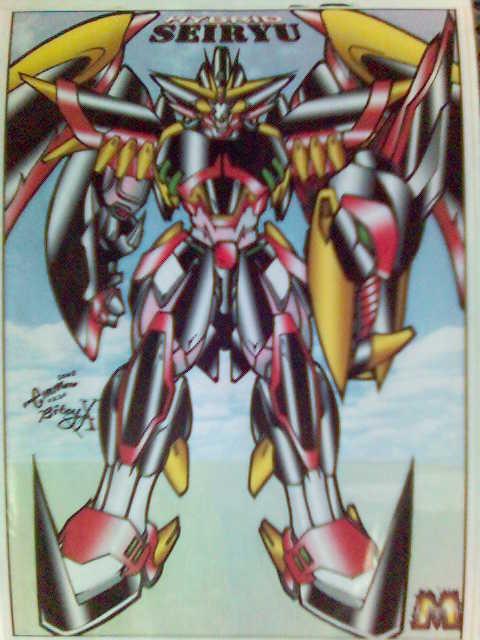hybrid Seiryu by emmshin
